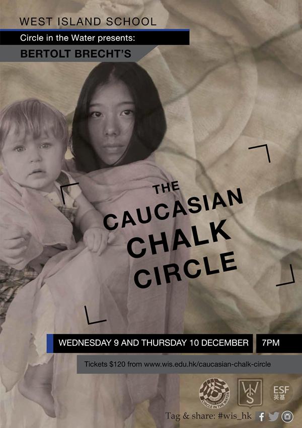 alienation effect in brecht s cauacssian chalk circle