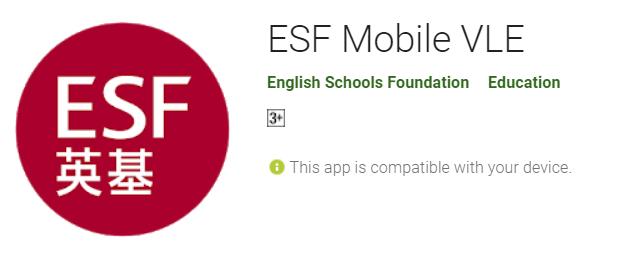 West Island School – ESF ESF Mobile VLE App - Download Details